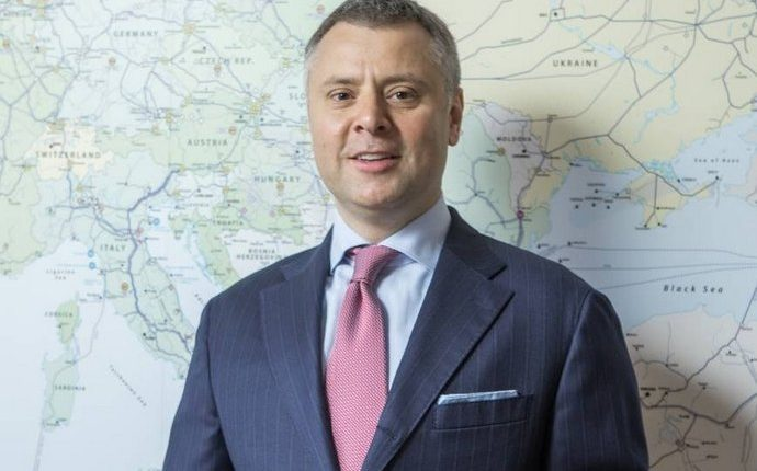 "Юрий Витренко назначен главой ""Нафтогаза"""