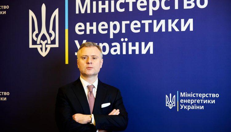 Витренко заявил, что продолжает быть и. о. министра и готовится к дальней дороге