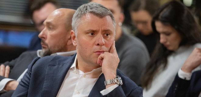 Юрий Витренко написал заявление об увольнении – СМИ