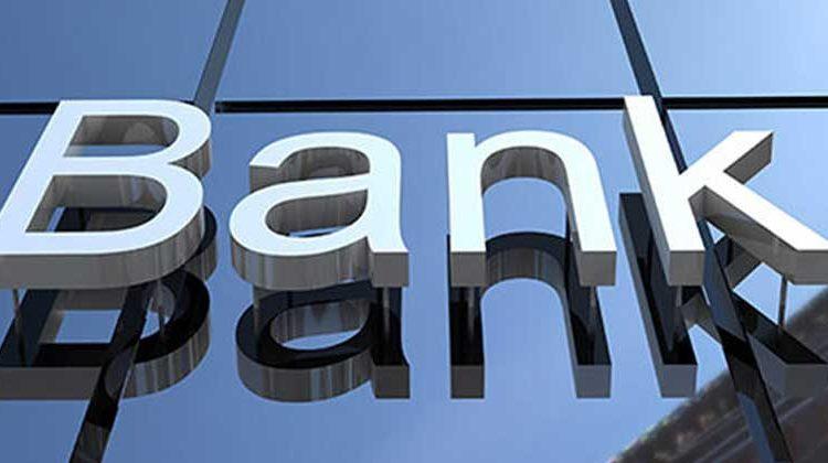 Названы самые прибыльные и убыточные банки страны за семь месяцев