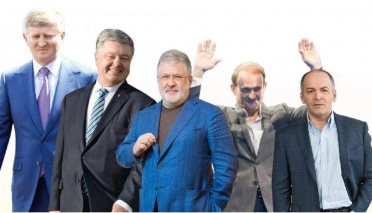 Эксперты назвали главные угрозы, которые несут Украине топ-олигархи