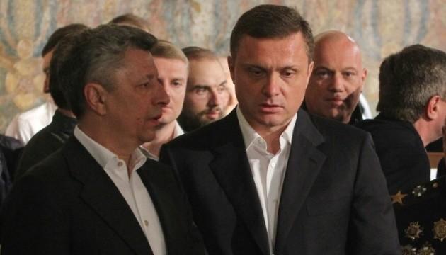 Бойко, Левочкин, Кива и другие: КИУ назвал депутатов Рады, не голосовавших в мае ни разу
