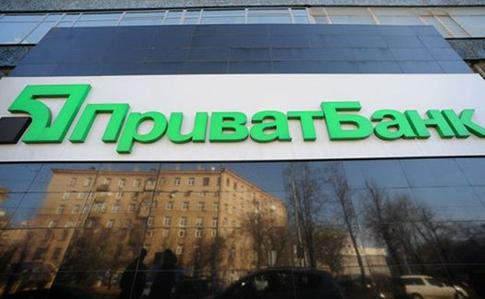"""""""Приватбанк"""" перечислил в бюджет 19,4 млрд гривен дивидендов"""