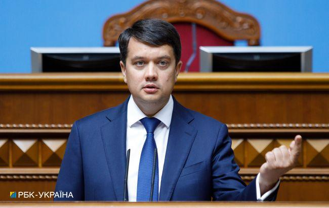 Рада соберется во вторник на внеочередное заседание, чтобы разобраться с министрами