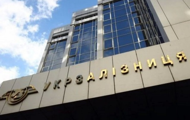 Суд временно запретил взыскание с УЗ $140 млн долга