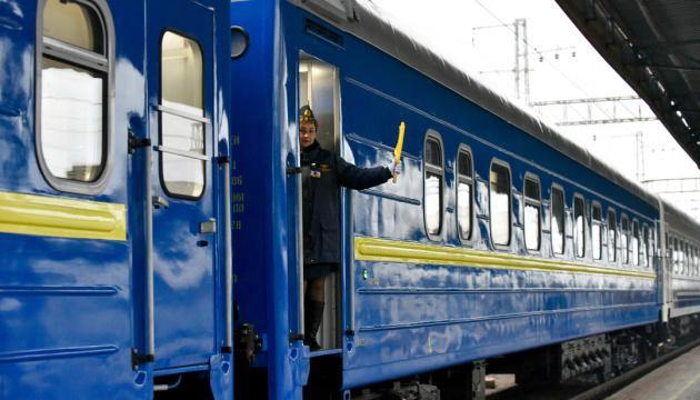 УЗ не смогла провести тендер на закупку 100 новых пассажирских вагонов