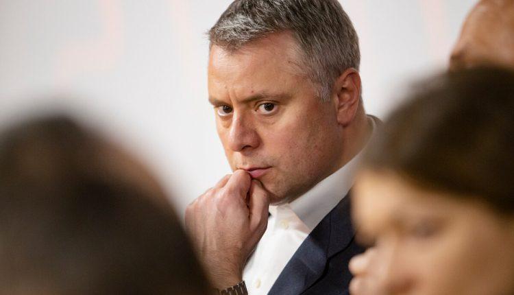 Витренко подрезали план