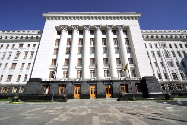 """Виктор Небоженко: """"Опасные виражи президентской вертикали"""""""