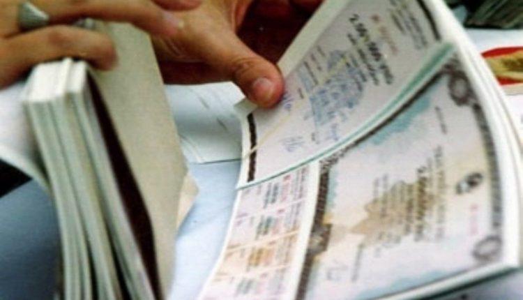 """Александр Гончаров: """"Сравним уровни доходности гособлигаций Украины и Греции"""""""