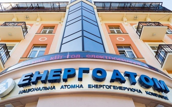 """Кабмин назначил служебное расследование в отношении главы """"Энергоатома"""""""