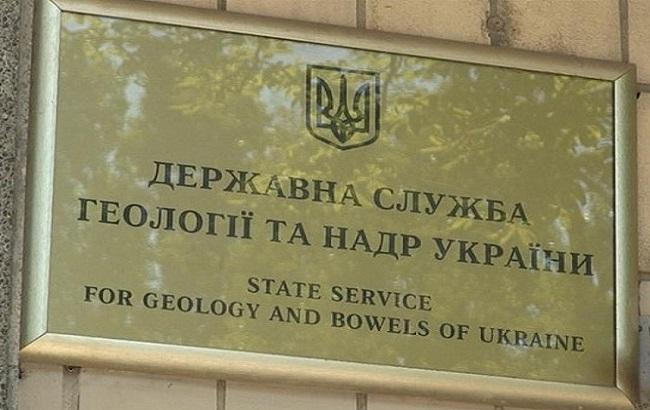 Госгеонедр вновь отменила продажу крупнейшего в Украине участка медных руд