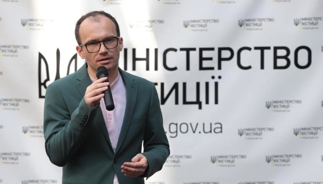 В Минюсте назвали ключевой риск в реализации закона об олигархах