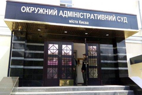 В ОАСК оспаривают создание Бюро экономической безопасности