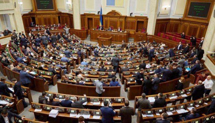 Комитет Рады может рассмотреть закон об олигархах на следующей неделе