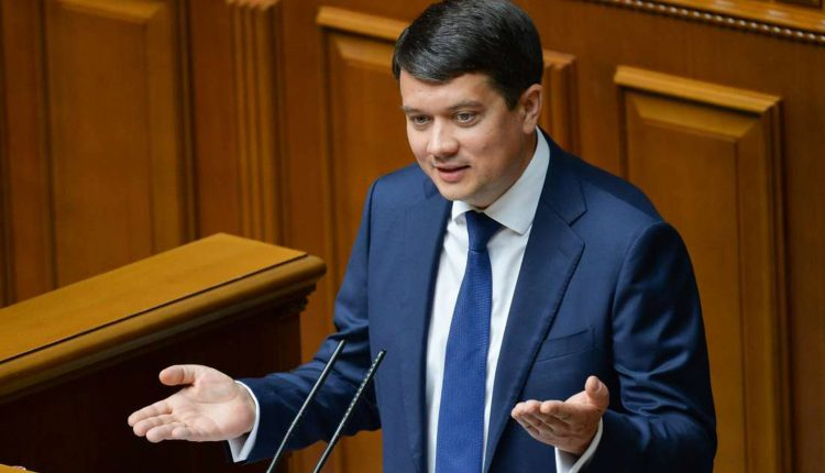 Разумков заявил о конфликте интересов в законопроекте об олигархах