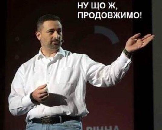 """Смелянскому дали еще два года порулить """"Укрпоштой"""""""