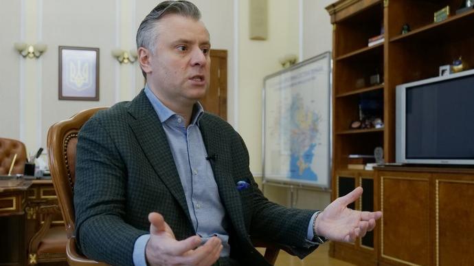 """Витренко просит Кабмин взять на себя полномочия набсовета """"Нафтогаза"""""""