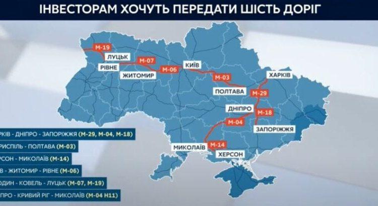 """Юрий Романенко: """"Велике будівництво"""" ради великой монополии"""""""