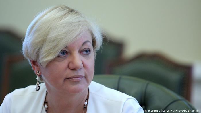 Гонтарева отреагировала на увольнения в Нацбанке