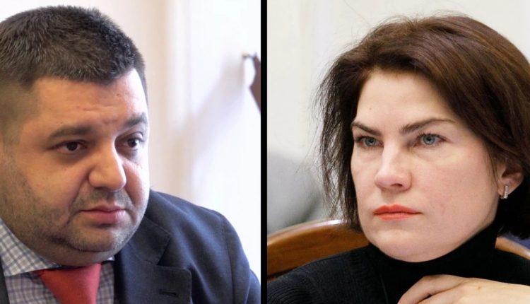 У Венедиктовой могут затягивать расследование, в котором замечен след Грановского – Схемы