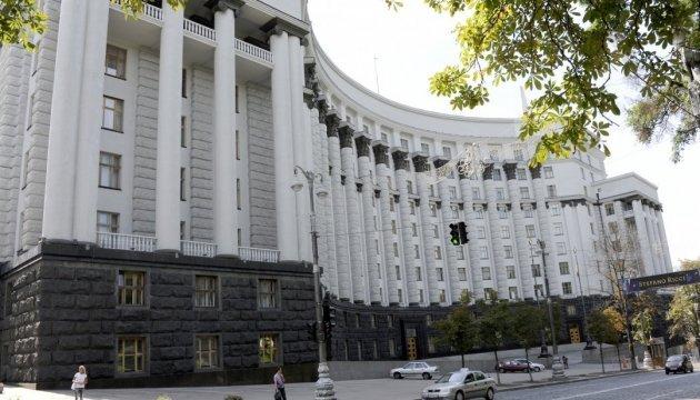 """Набсоветы """"Укргидроэнерго"""" и """"Укрэнерго"""" пополнили представители государства"""