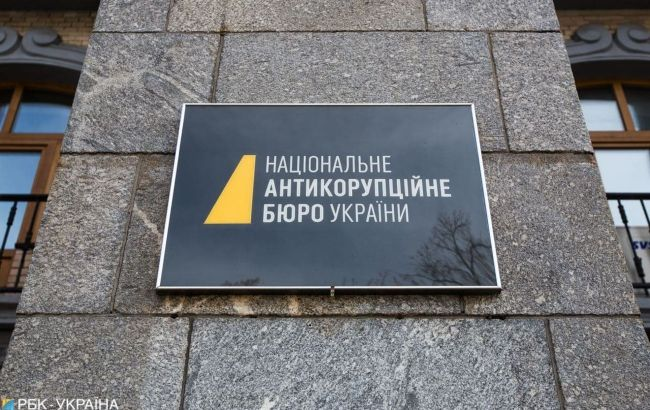 """Завод Коломойского просит суд привлечь на свою сторону НАБУ, чтобы оспорить закрытие """"Роттердам+"""""""