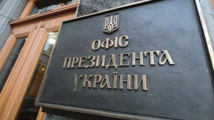 """Виктор Небоженко: """"Бурная геополитика внутри маленького офиса"""""""