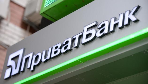 """""""Приватбанк"""" предупредил о новом мошенничестве"""