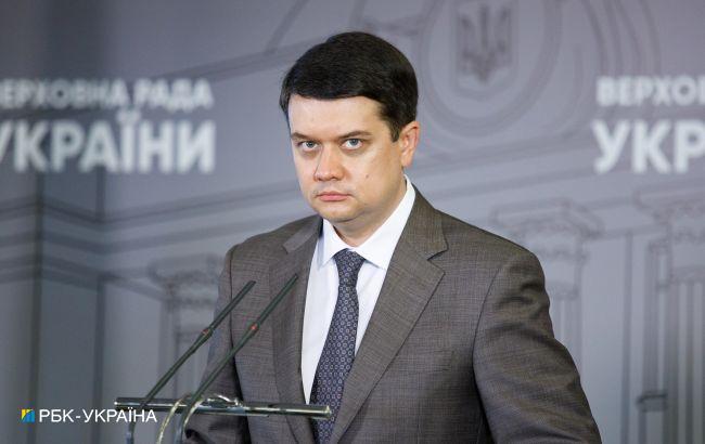 """Разумков обратился к Конгрессу США из-за """"Северного потока-2"""""""