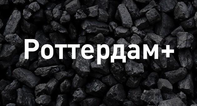 """В ВАКС объединили жалобы на решение о закрытии дела """"Роттердам +"""""""