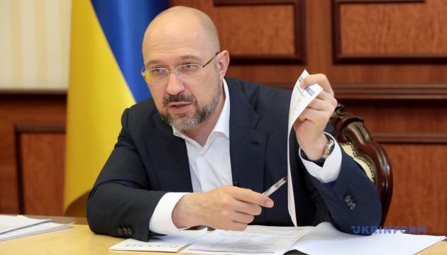 Шмыгаль отреагировал на возможное назначение Лещенко в наблюдательный совет УЗ