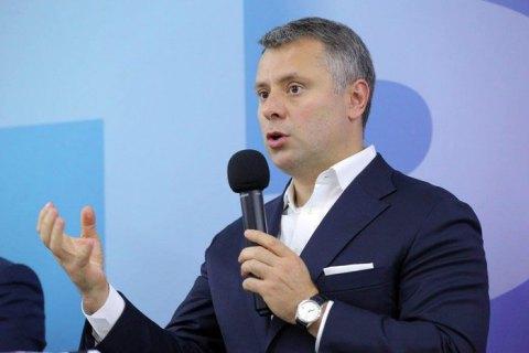 """Витренко рассказал, планирует ли он оставаться у руля """"Нафтогаза"""""""