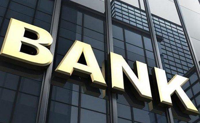 Нормативы НБУ нарушают шесть банков