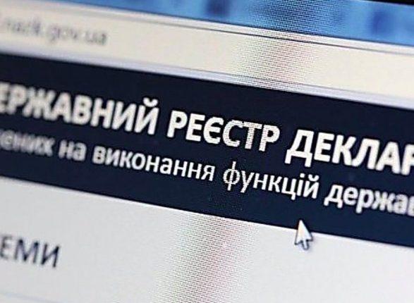 Недостоверные данные  выявлены в 99% проверенных деклараций чиновников