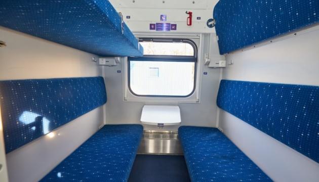 Крюковский завод получил от УЗ аванс за 100 пассажирских вагонов