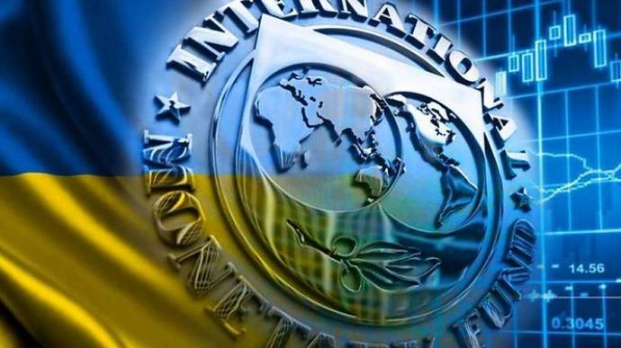 МВФ безвозмездно перечислил Украине $2,7 млрд