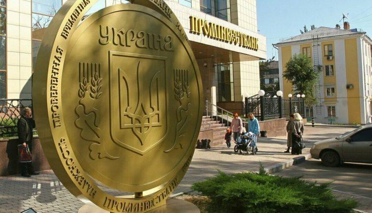 """Суд удовлетворил иск ВЭБа и отменил продажу 99,77% акций """"Проминвестбанка"""""""