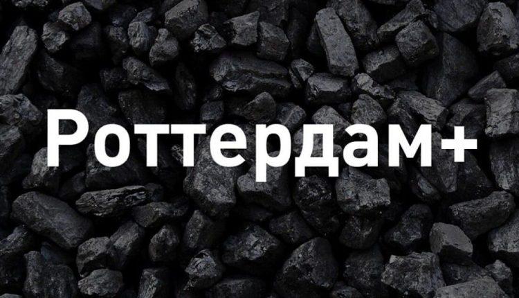 """Сергей Жилич: """"Хроники слива """"Роттердам+"""""""