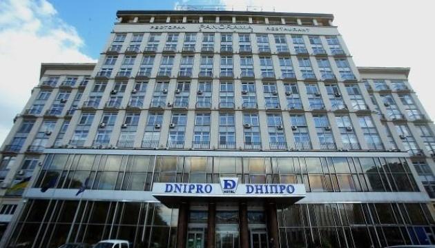 """Против Фонда госимущества открыли четыре дела за продажу отеля """"Днипро"""" по заниженной цене"""