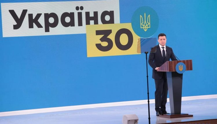 "За президентский форум ""Украина 30"" заплатили компании Косюка, Веревского, Герег и Ахметова"