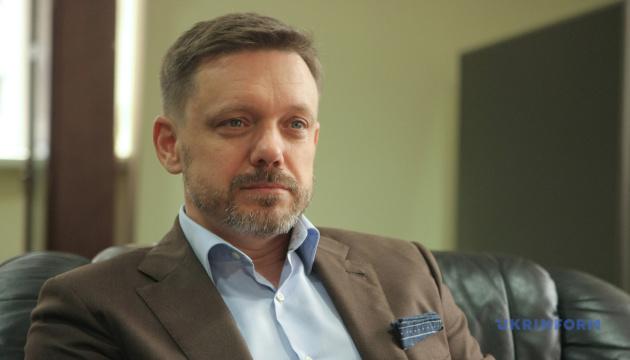"""Уже раскаивается: глава """"Укрэксимбанка"""" Мецгер сложил полномочия на время расследования"""