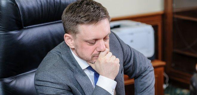 """Набсовет """"Укрэксимбанка"""" уволил Мецгера с должности главы правления"""