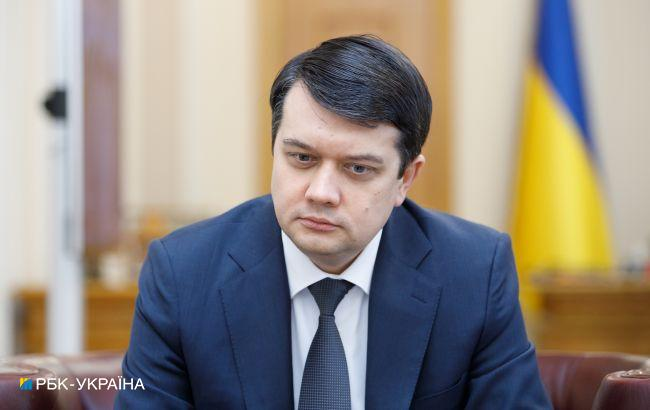 240 нардепов отстранили Разумкова от ведения пленарных заседаний на два дня