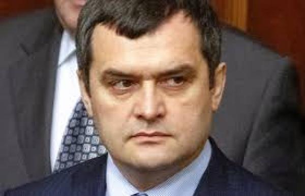 Кому друзья Януковича отдали украинское золото