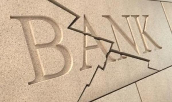 """В обанкротившихся банках """"зависло"""" 19,5 млрд государственных денег"""