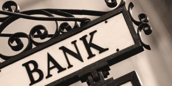 Банки передадут налоговикам информацию о личных счетах физлиц-предпринимателей
